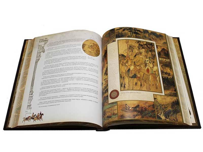 Big_book_of_power_imperator_Foliant_kg