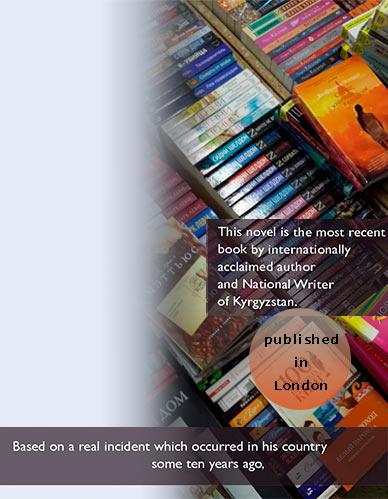 Thirteen_Steps_Towards_the_Fate_of_Erika_Klaus_description_Foliant_book_Bishkek